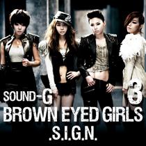 Sound-G Sign
