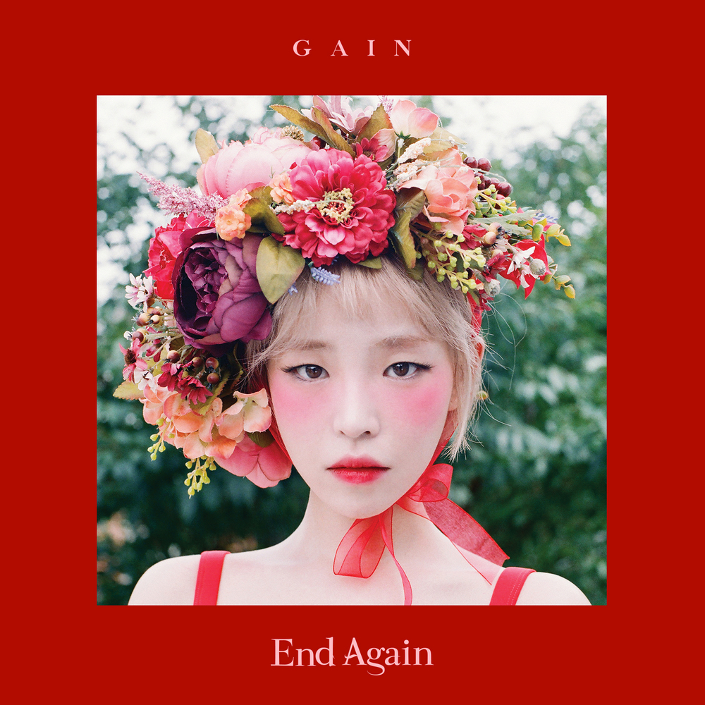 End Again