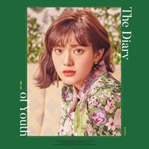 민서- The Diary of Youth